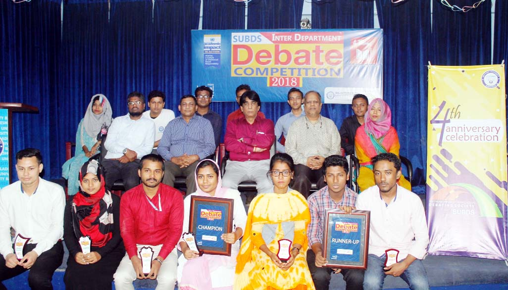 SUB 4th Inter divisional debate Competition ends