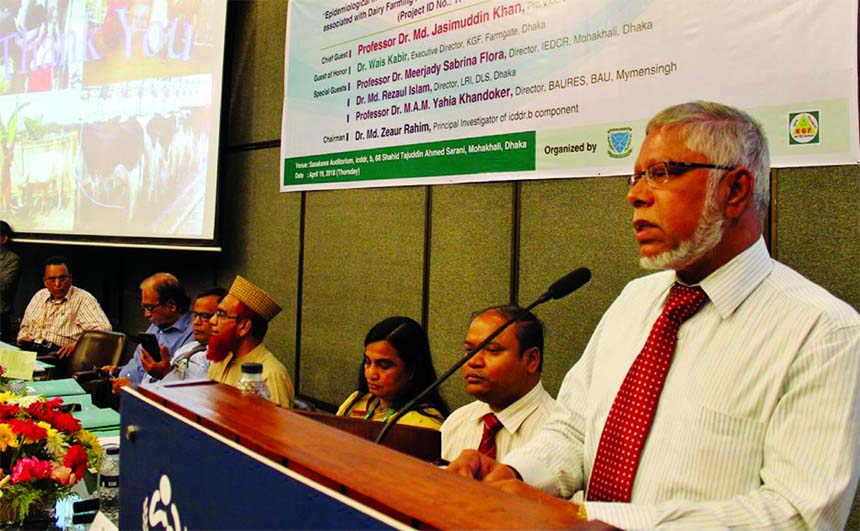 Pro-vice Chancellor and acting Vice Chancellor of Bangladesh Agricultural University Professor Dr.Md. Jasimuddin Khan, delivered his speech as chief guest in the Inception Workshop on Epidemiological Investigation on Zoonotic Tuberculosis and Campylobacteriosis associated with Dairy Farming in the Sasakawa auditorium, ICDDR,B Mohakhali in city on Thursday.