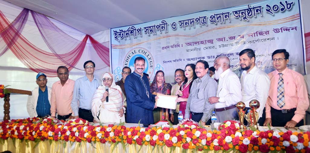 CCC Mayor AJM Nasir Uddin distributing certificates among the interns of Chattogram Ma O Sishu Hospital and Medical College on Thursday.