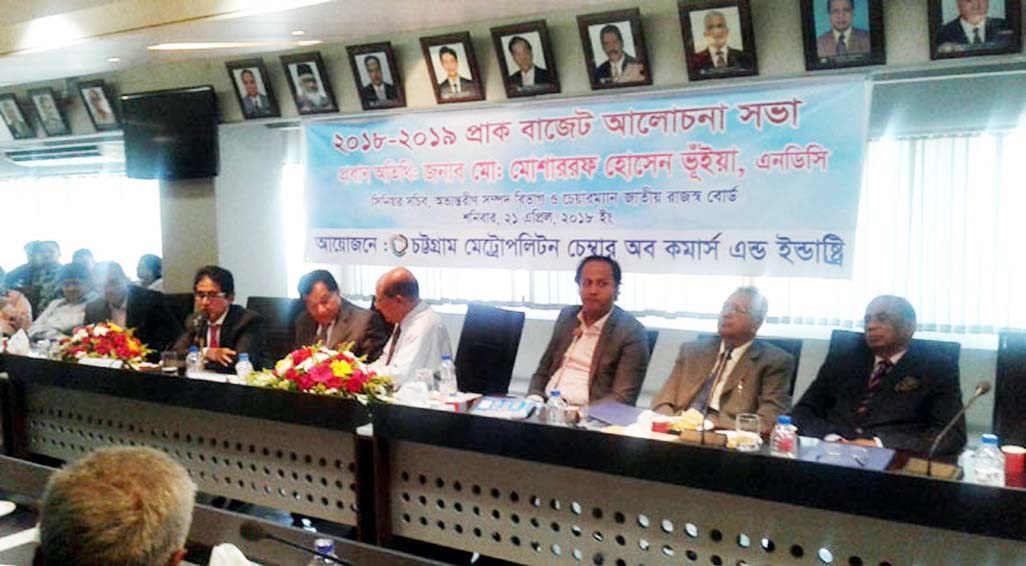 Chairman of  National Board of Revenue (NBR) Md Mosharraf Hossain Bhuiyan addressing the  pre-budget discussions  arranged by Chattogram Metropolitan Chamber of Commerce and Industry at its Conference Hall  at Port City  as Chief Guest yesterday.