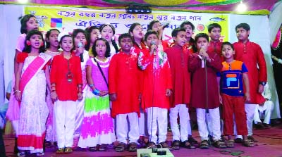 MADHUKHALI (Faridpur ):  Udichi Shilpi Ghosti, Madhukhali Upazila Unit arranged a cultural programme on the occasion of the 9th day- long Baishakhi Mela recently.