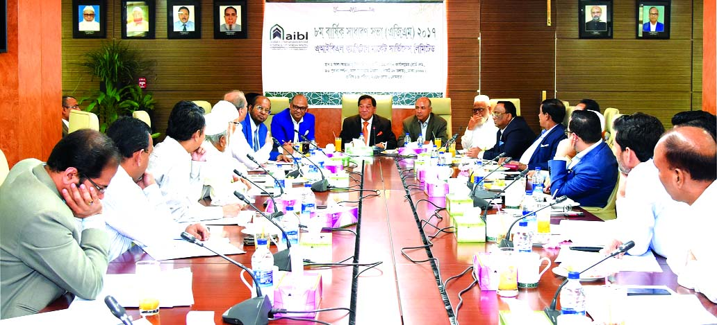 Md. Khalilur Rahman, Chairman of AIBL Capital Market Services Limited, a subsidiary company of Al-Arafah Islami Bank Ltd (AIBL), presiding over its 8th Annual General Meeting at the bank's head office recently. Company Secretary Md. Sohel Rana conducted the meeting.