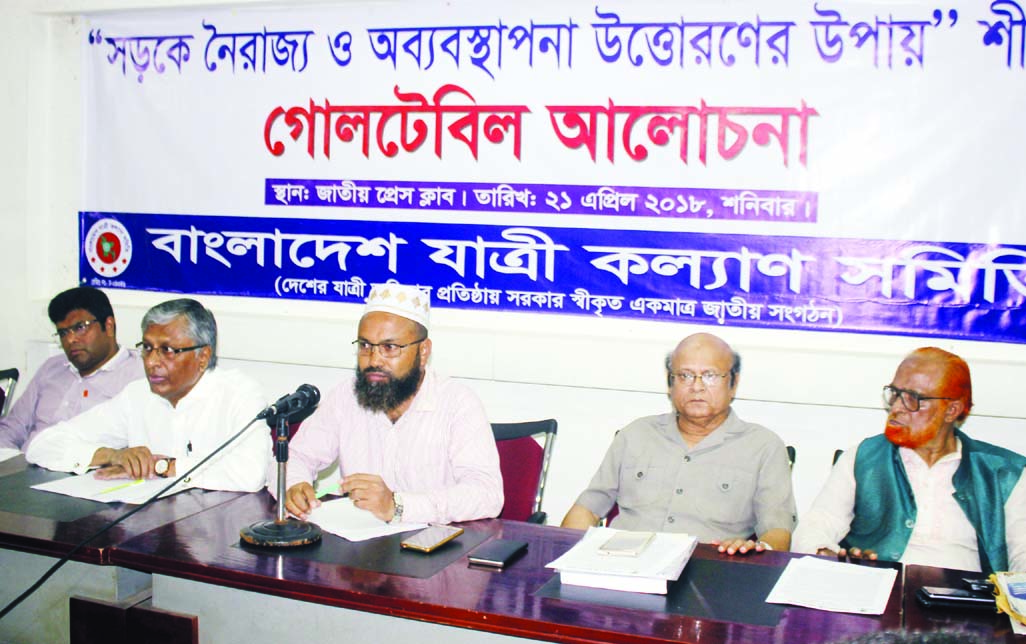 Chairman of the National Human Rights Commission Kazi Reazul Haque, among others, at a roundtable on 'Irregularities and Mismanagement in Roads and Means to Overcome' organised by 'Bangladesh Jatri Kalyan Samity' at the Jatiya Press Club on Saturday.