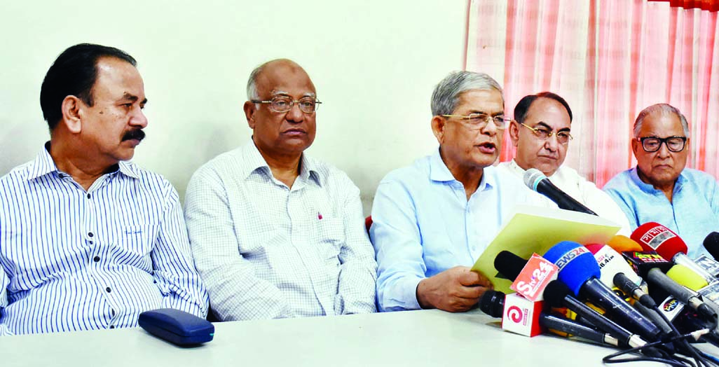 BNP Secretary General Mirza Fakhrul Islam Alamgir speaking at a press conference at the party central office in the city's Nayapalton on Saturday with call to admit party Chairperson Begum Khaleda Zia in the city's United Hospital for her proper treatment.