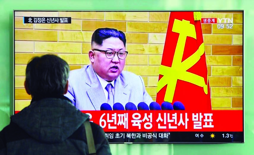 N. Korea`s Kim promises no more nuclear or missile tests