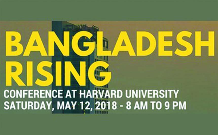 Bangladesh Rising Confce at Harvard