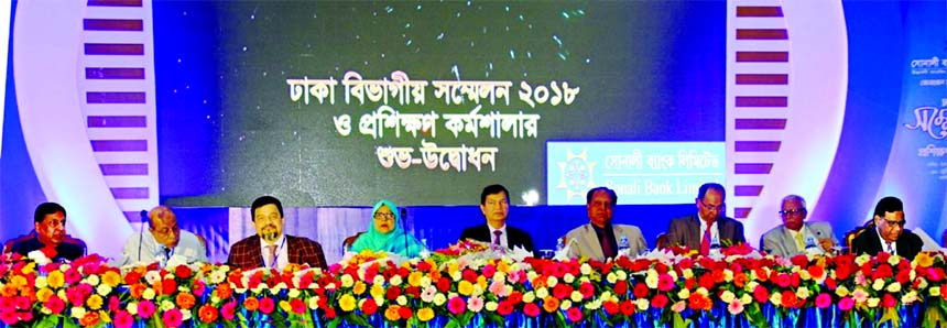 Ashraful Mokbul, Chairman, Board of Directors of Sonali Bank Limited, presiding over its Dhaka Divisional Conference at IDEB auditorium in the city on Friday. Obayed Ullah Al Masud, Managing Director and other directors of the bank were also present.