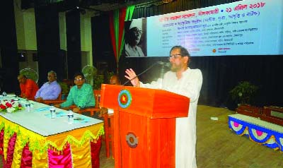 NILPHAMARI: Cultural Affairs Minister Asaduzzaman Noor addressing the concluding programme of three day- long Jatiya Nazrul Sammelan in Nilphamari  as Chief Guest on Saturday .