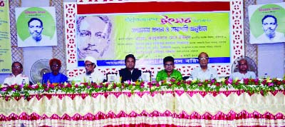 BARISHAL: The three day-long poet Jibanananda Festival ended at Barishal on Friday.