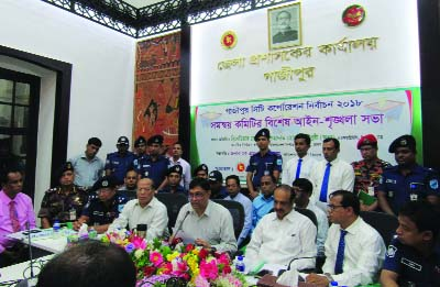 GAZIPUR: A view exchange meeting of Coordination Committee of Gazipur City Corporation was held with local journalists and law enforcers at  Bhawal Conference Hall yesterday.