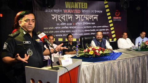 RAB DG Benazir Ahmed addressing a press conference on the occasion of premier show of crime related show 'Wanted' held at Asian TV office in the city's Niketan area on Sunday.