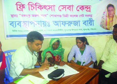 SUNDARGANJ (Gaibandha): A health camp was held at Bangabandhu Torun Sangho in  Sundarganj Upazila on Saturday.