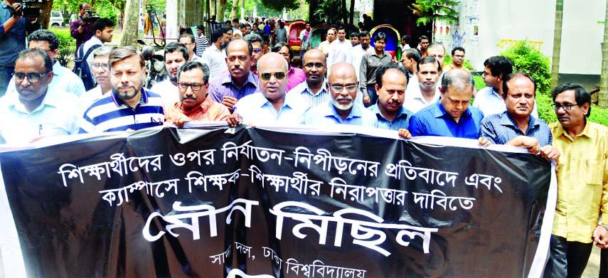 Pro-BNP teachers demand students