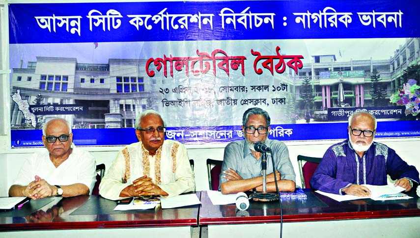 Former Adviser to the Caretaker Government Hafiz Uddin Ahmed speaking at a roundtable on 'City Corporation Election: Citizens' Thought' organised by Citizens for Good Governance at the Jatiya Press Club on Monday.