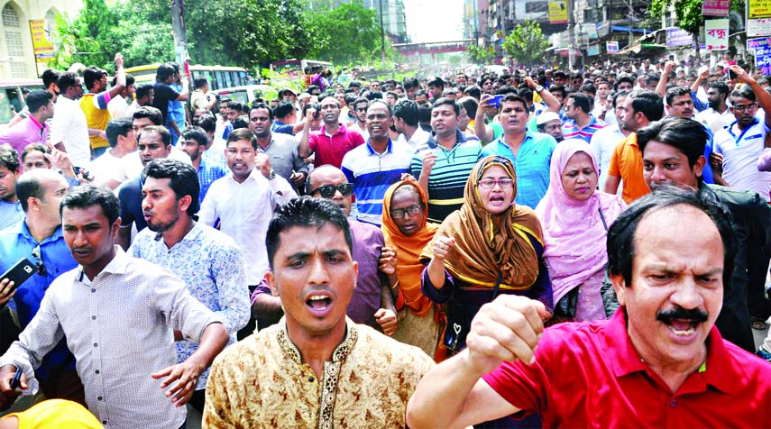 BNP brought out a procession on Monday in city demanding its Chairperson Begum Khaleda Zia