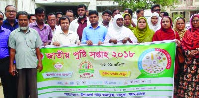 BHALUKA(Mymensingh): Bhaluaka Health Complex brought out a rally marking the National Nutrition Week on Monday. Among others, Masud Kamal, UNO, Bhaluka Upazila, Dr Ekramullah , Upazila Health Officer and Md Firoz Khan, General Secretary , Bhaluka  Press Club were present in the  programme.