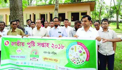 NANDAIL (Mymensingh) A rally  was brought out on the occasion of the National Nutrition Week organised by Nandail Health Complex on Monday.