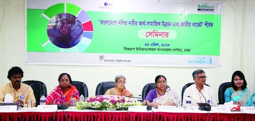 Human rights activist Dr Hamida Hossain, among others, at a seminar on 'Socio-economic Development of Dalit Women in Bangladesh and National Budget' organised by different organisations in CIRDAP Auditorium in the city on Wednesday.
