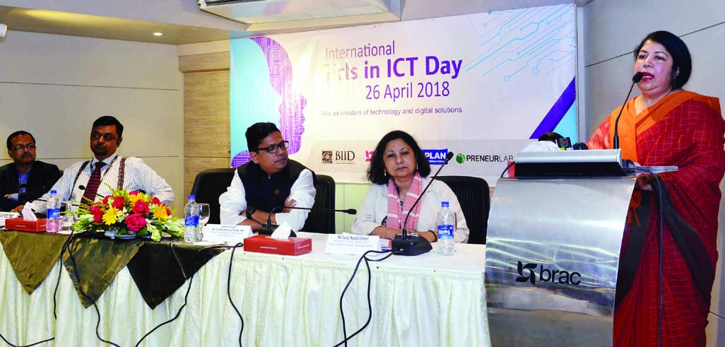 Jatiya Sangsad Speaker Dr Shirin Sharmin Chaudhury speaking at a ceremony marking 'Girls In ICT Day-2018' at BRAC Center in the city on Wednesday.