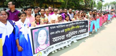 BOGURA: Students, teachers and guardian of Unique Public School formed a human chain protesting killing of  Suriya Tasnim, a student of the school in road accident yesterday.