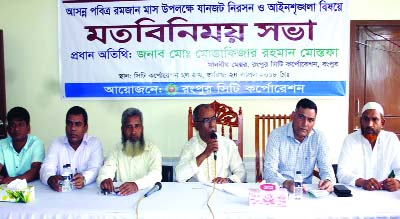 RANGPUR: Mostafizur Rahman Mostafa, Mayor, Rangpur City Corporation addressing a view- exchange meeting on traffic jam, law and order situation during Ramzan at City Corporation Hall as Chief Guest on Tuesday.