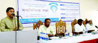 TRISHAL (Mymensingh): Trishal Upazila Anti-Corruption Committee arranged a view exchange meeting with imams  at Pourashava Auditorium yesterday.