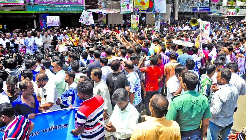As part of seven-day programme, BNP formed a human chain in front of its Naya Paltan office in city, demanding release of party Chairperson Khaleda Zia from jail Party Secretary General Mirza Fakhrul Islam Alamgir and senior leaders among others attended the programme on Wednesday.