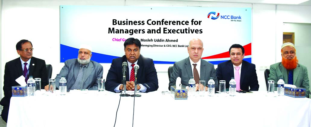 Mosleh Uddin Ahmed, Managing Director of NCC Bank Limited, presiding over a day long