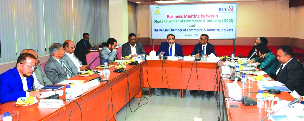 DCCI urges Indian investors to invest in BD