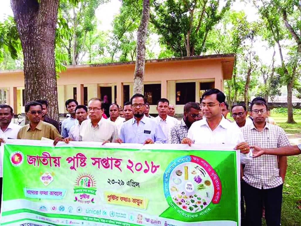 NANDAIL(Mymensingh) A rally  was brought out on the occasion of the National Nutrition Week organised by Nandail Health Complex on Monday.