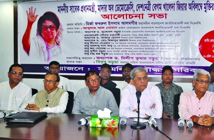 BNP Secretary General Mirza Fakhrul Islam Alamgir, among others, at a discussion organised by `Sammilita Bouddha Nagorik` at the Jatiya Press Club on Thursday  demanding release of the party Chairperson Begum Khaleda Zia.