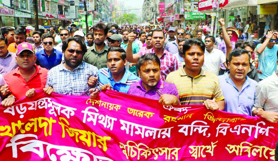 Jatiyatabadi Chhatra Dal brought out a procession in city's Hatirpool area on Thursday demanding BNP Chairperson Khaleda Zia's release from jail and be shifted to Private Hospital for better treatment.