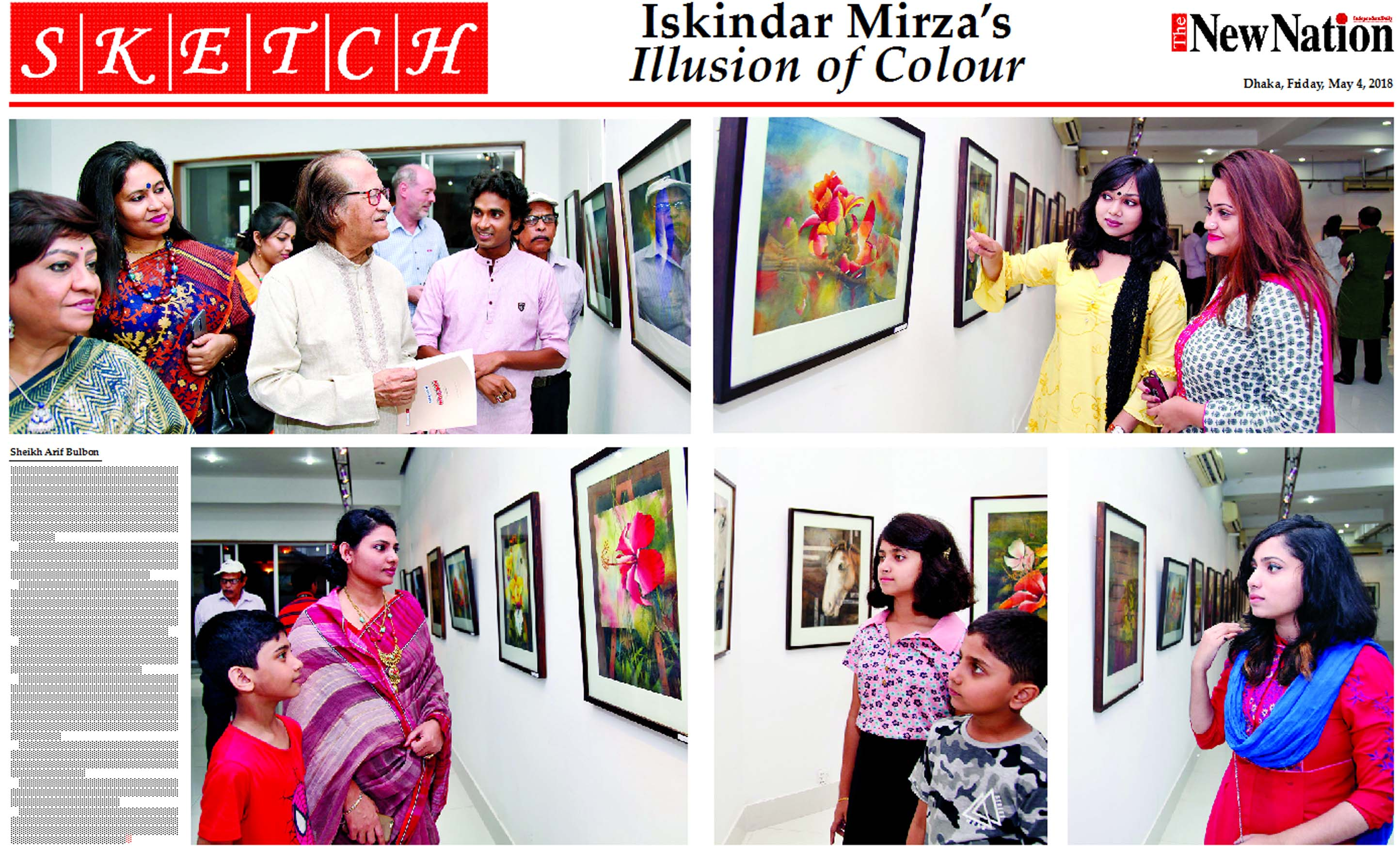 Iskindar Mirza's Illusion of Colour