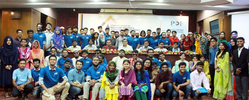 PDF DU leadership training held