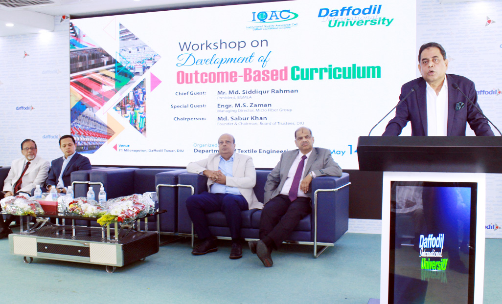 DIU holds workshop on skilled manpower in RMG