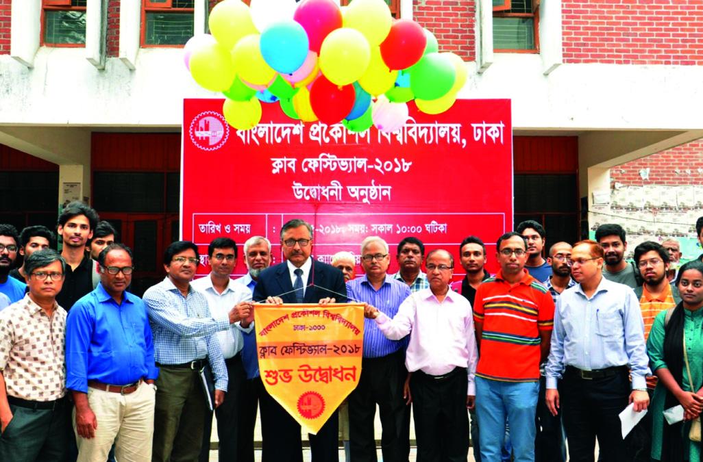 Prof Dr Saiful Islam, Vice-Chancellor of Bangladesh University of Engineering and Technology (BUET) inaugurating the