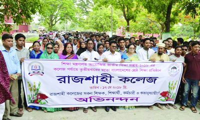 RAJSHAHI: Teachers, students and staff of Rajshahi College brought out a victory rally as the college has achieved the best College award for the third time on Thursday.