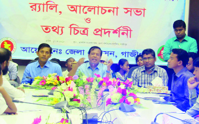 GAZIPUR: A discussion meeting and exhibition was held at Bhawal Conference Room on the occasion of the World Telecommunication and Information Society Day on Thursday.