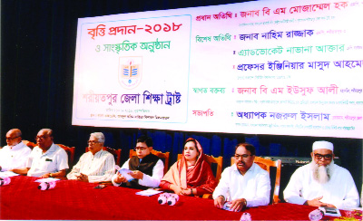 SHARIATPUR: The cultural programme and scholarship giving ceremony of Shariatpur Zilla Shikkha Trust was held at Bangla Academy premises recently. Among others, B M Mozammel Huq MP was present as Chief Guest.  Secretary General of the Trust B M Yusuf Ali, CEO and MD of Popular Life Insurance Company Ltd was also present in the programme.