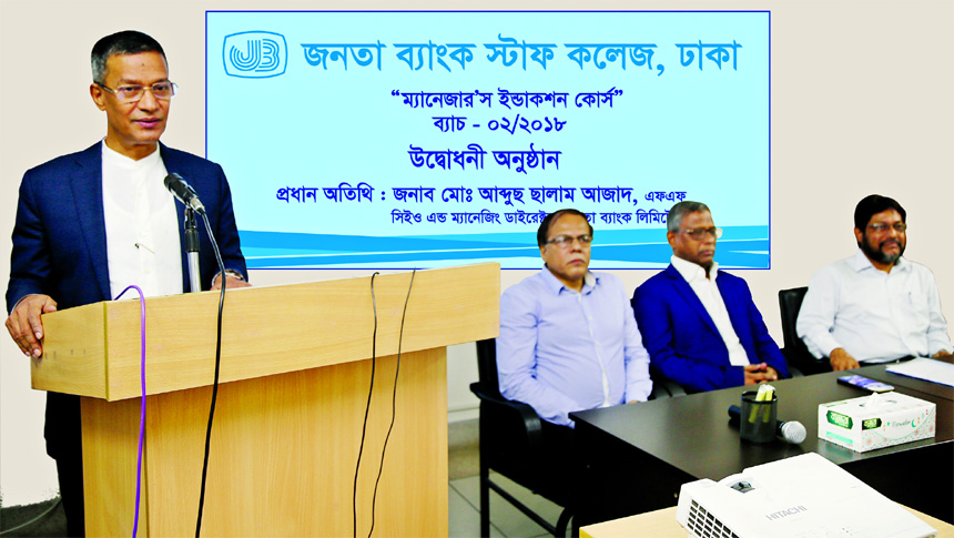 Md. Abdus Salam Azad, CEO of Janata Bank Limited, addressing the inaugural session of a 12-day-long 'Managers' Induction Course' organized by the banks Staff College in the city on Saturday as chief guest. Md. Zikrul Haq, DMD of the bank and Kazi Golam Mostafa, Principal of the college were also present.