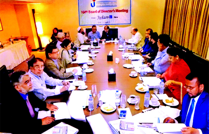 M Aminuzzaman Bhuiyan, Chairman of Union Insurance Company Limited, presiding over its 100th Board of Director's Meeting at the Hotel Radisson Blu in the city recently. Talukder Md. Zakaria Hossain, CEO, Mohammed Hasmot Ali and Md. Azizur Rahnan, Vice-Chairman of the company among others were present.
