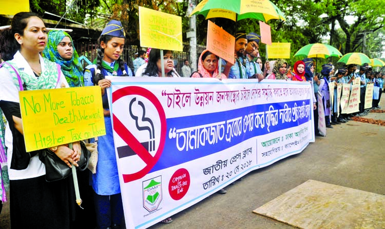 Ahsania Mission formed a human chain in front of the Jatiya Press Club on Sunday demanding impose of more taxes on tobacco and its products.