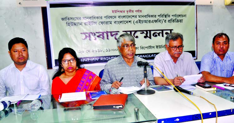 Ranjan Karmaker, Executive Director of 'Steps' speaking at the press conference on Human Rights situation in Bangladesh oraganised by Human Rights Forum Bangladesh at DRU auditorium on Sunday.
