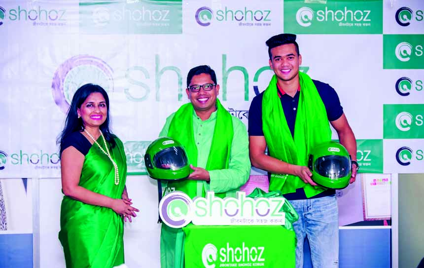 Shohoz announces Taskin as its Brand Ambassador