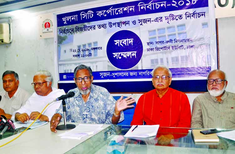 Former adviser to the caretaker government Hafizuddin Khan speaking as Chief Guest at a press conference on Khulna City Corporation election at DRU Auditorium yesterday.