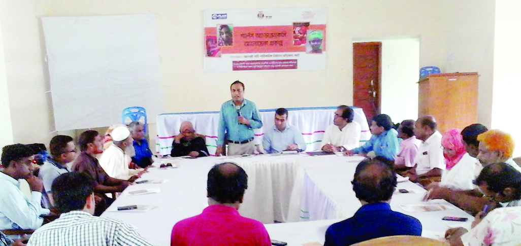 GANGACHARA (Rangpur): Ruhul Ameen Mia, Additional District Administrator speaking at a view exchange meeting on Girls Advocacy Alliance Project at Gangachara Upazila as Chief Guest on Tuesday.
