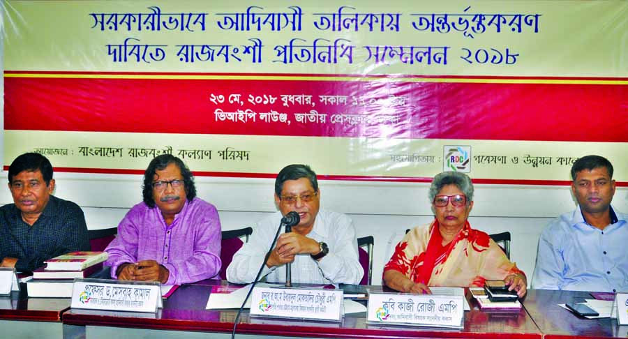 RAM Obaidul Muktadir Chowdhury, Chairman of the Parliamentary Standing Committee at the Ministry of Chittagong Hill Tracts Affairs, speaking as the Chief Guest at representatives of the Rajbangshi Community at  the Jatiya Press Club in the city yesterday.