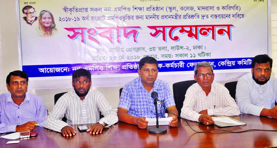 Principal Golum Mahmudunnabi Dollar speaking at a press conference at the Jatiya Press Club on Wednesday demanding implementation of Prime Minister Sheikh Hasina's assurance for MPOs of the institutions in the upcoming national budget 2018-19.