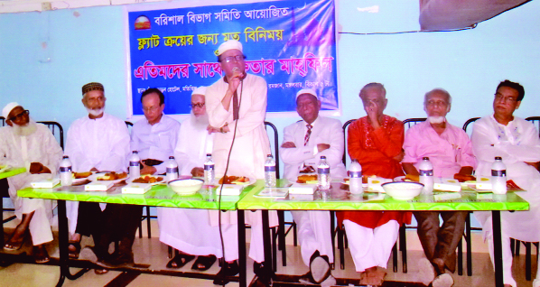 Barishal: Barishal Division Samity organised an Iftar Mahfil for the orphans  at a local hotel in the city on Tuesday.