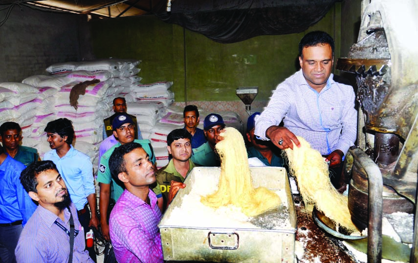 DMP mobile court led by a magistrate conducted drive at unauthorized Vermicelli factory at unhygienic condition at Kamrangirchar's Khal Parh area, outskirts of the city on Thursday. Later sealed off the factory ahead of Eid.